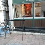自転車置き 1