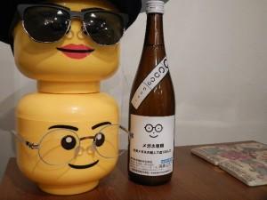眼鏡と日本酒