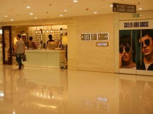 C&G - 香港