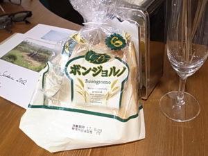 日糧製パン - ボンジョルノ
