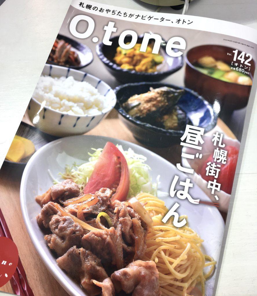 Otone - vol.142
