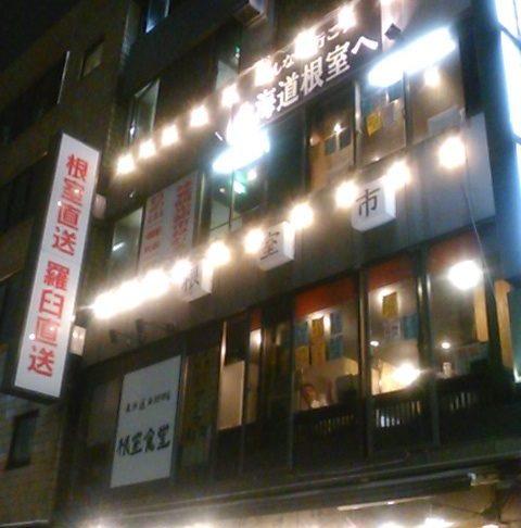 新橋界隈 - 2017秋