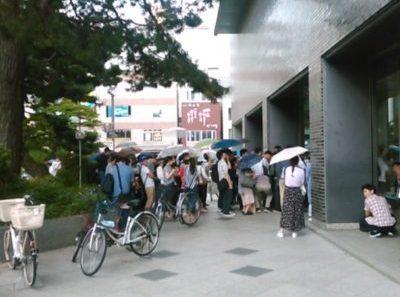 2018.9.6 北海道 停電