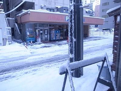 オヨヨ通り雪景色 - Barcaの窓より 2017.11.19