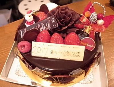 プティ・ショコラ - クリスマスケーキ