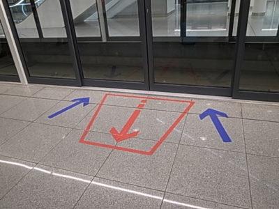 ミュンヘン空港内