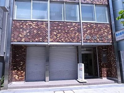 難波ビル - 札幌市