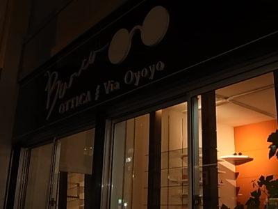 オヨヨ通り - Barca