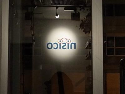 新店 - ロゴサイン