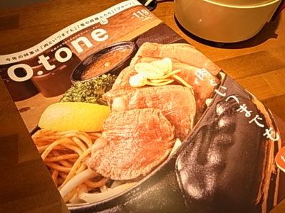 O.tone - Vol.119