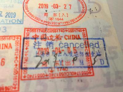 出国キャンセル
